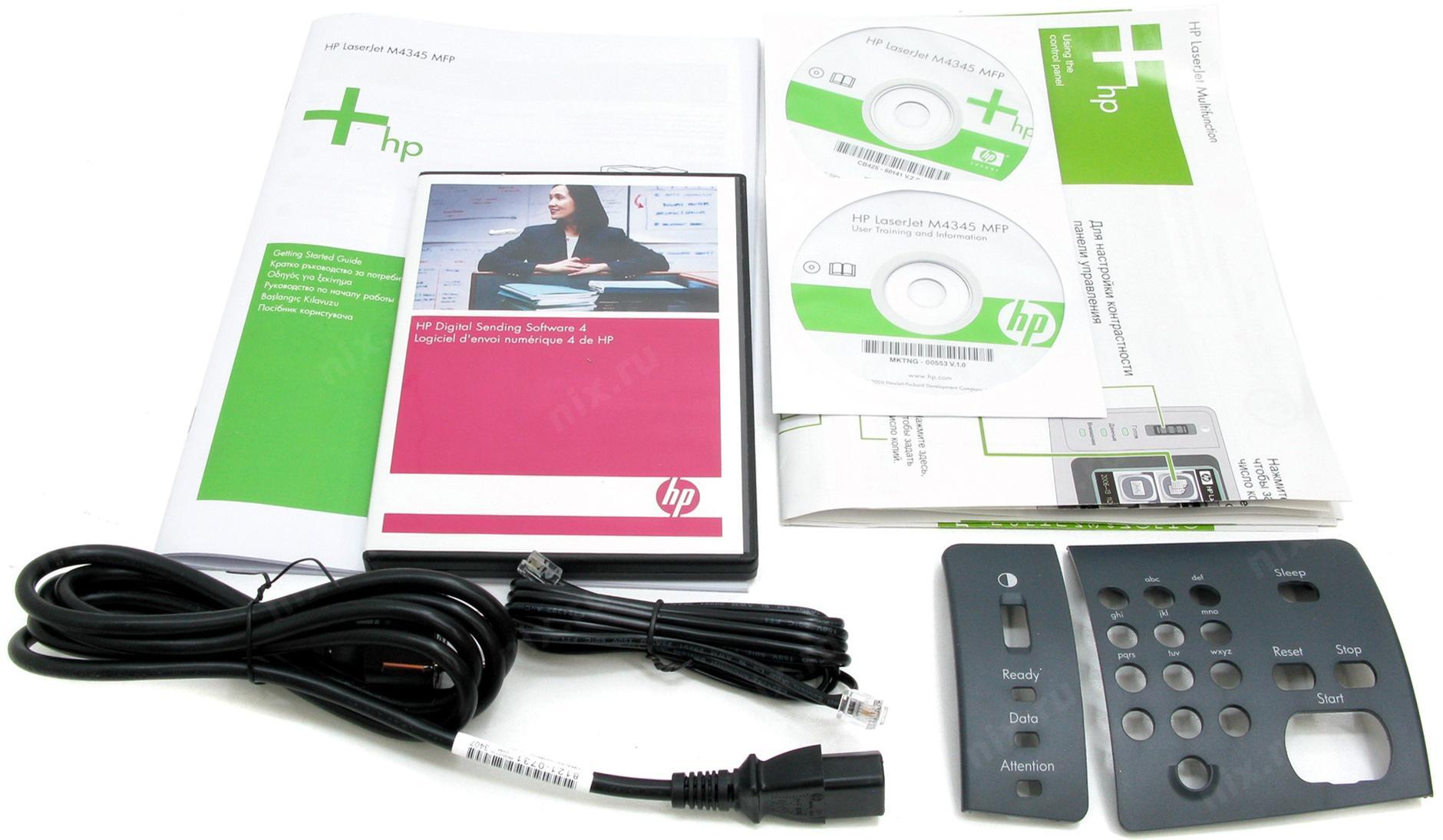 Laserjet m4345 driver hp mfp scanner