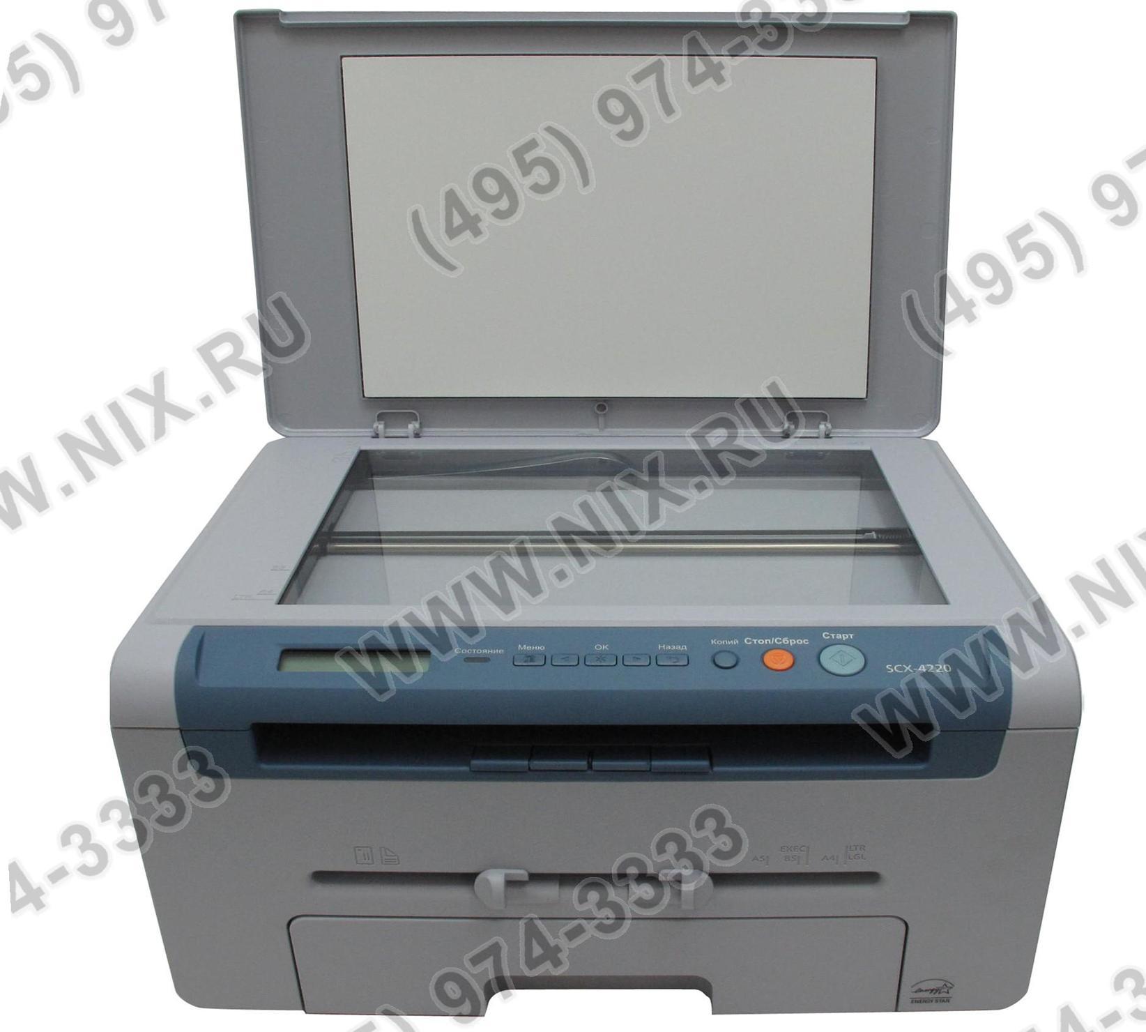 Драйвера на принтер Samsung SCX-4220