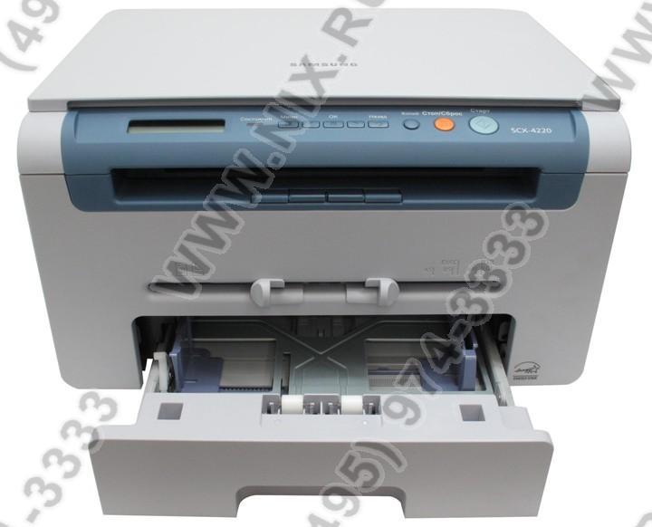 Драйвер принтер samsung scx 4220 скачать