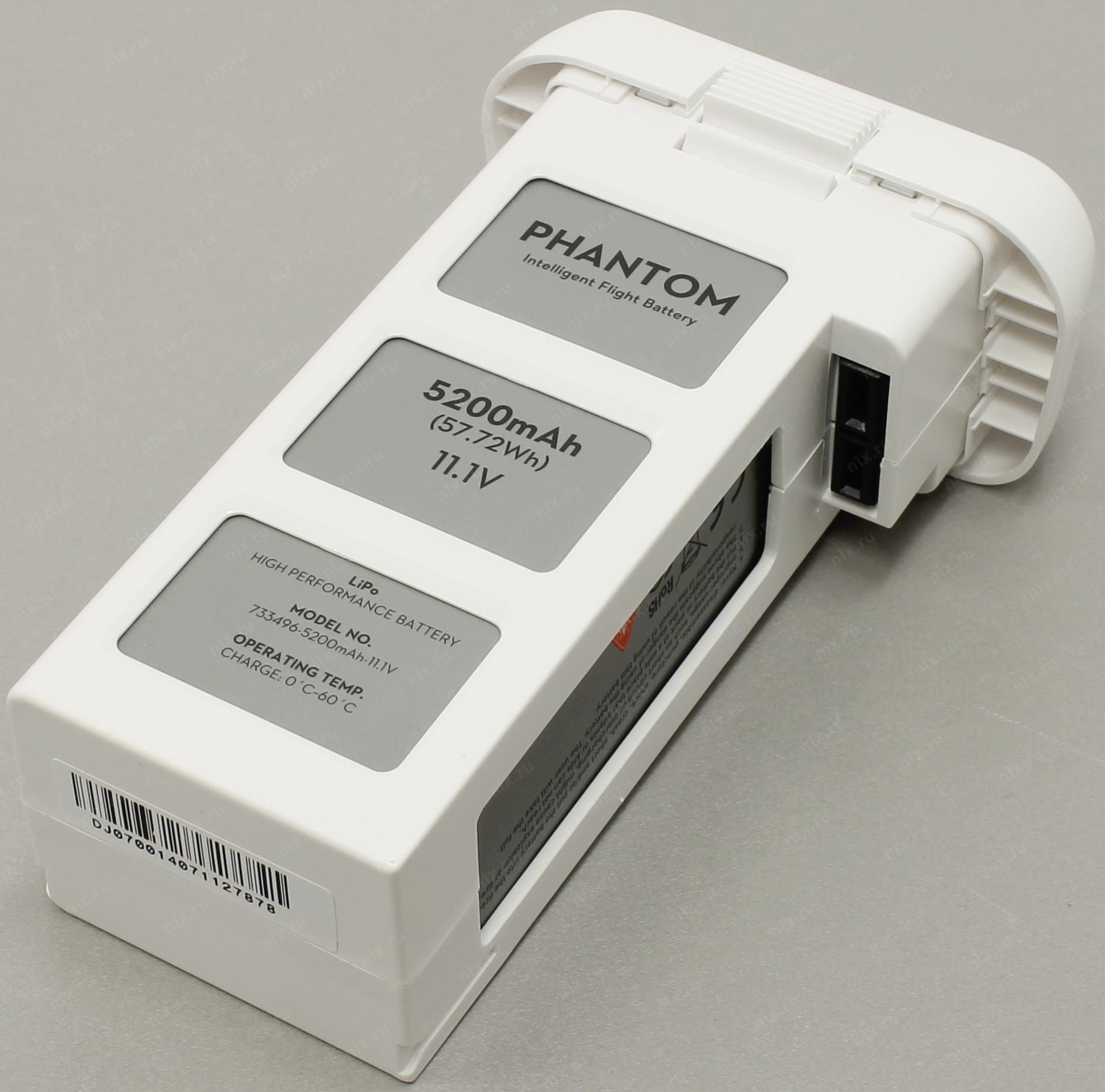 Intelligent flight battery phantom включение, мощность, индикация посмотреть кронштейн смартфона ipad (айпад) мавик эйр