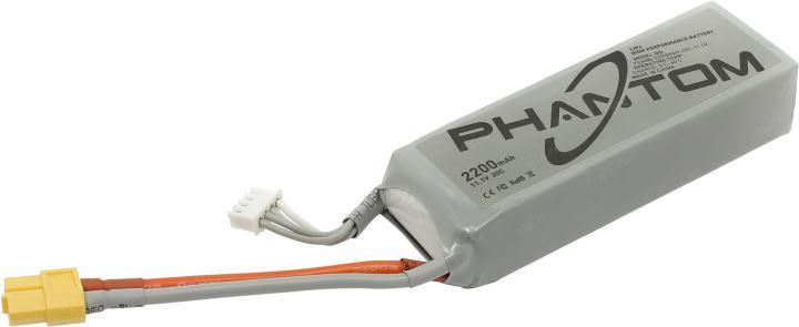 Адаптер к аккумулятору фантом цена с доставкой dji 2212 пропеллер