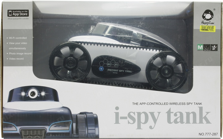 Игровые аппараты spy tank казино хистори цены