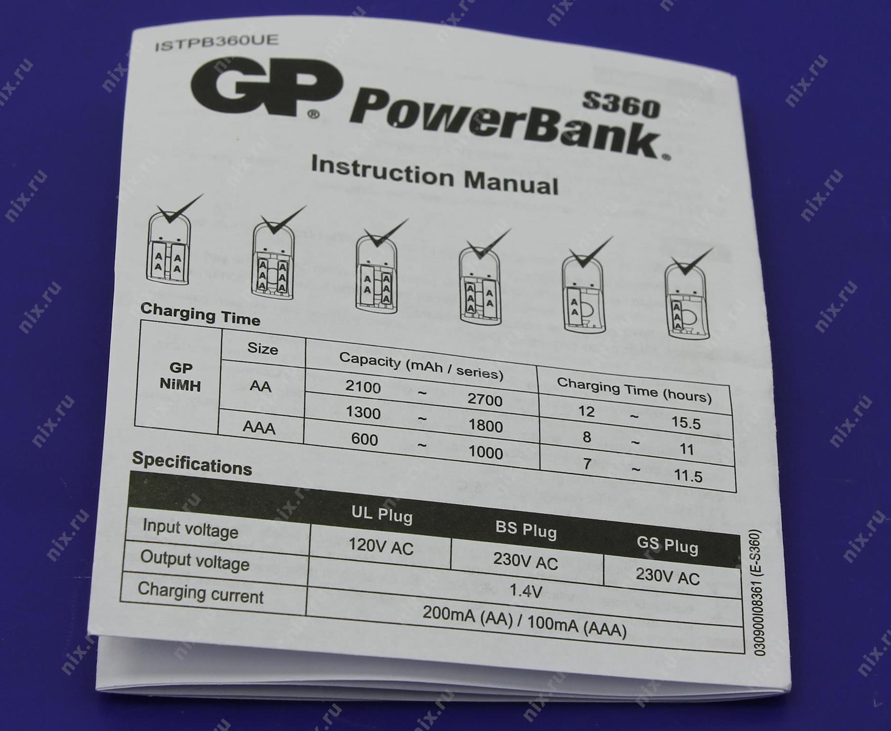 зарядное устройство gp powerbank s360 инструкция