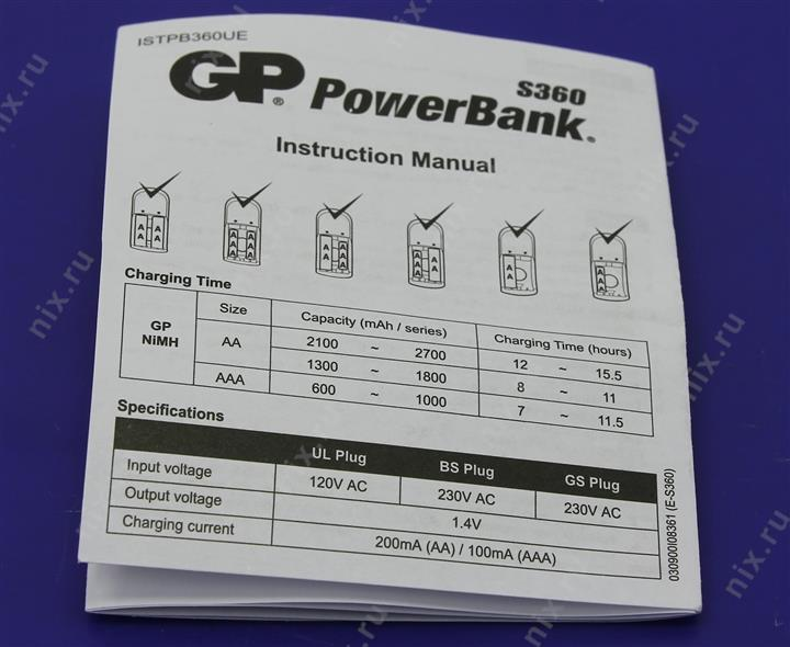 Gp powerbank s360 инструкция