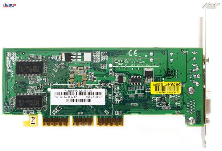 Broadcom Bcm4331 Windows 7 Driver