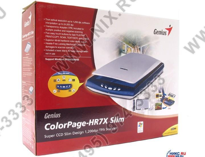 Colorpage driver 1200 scanner genius slim