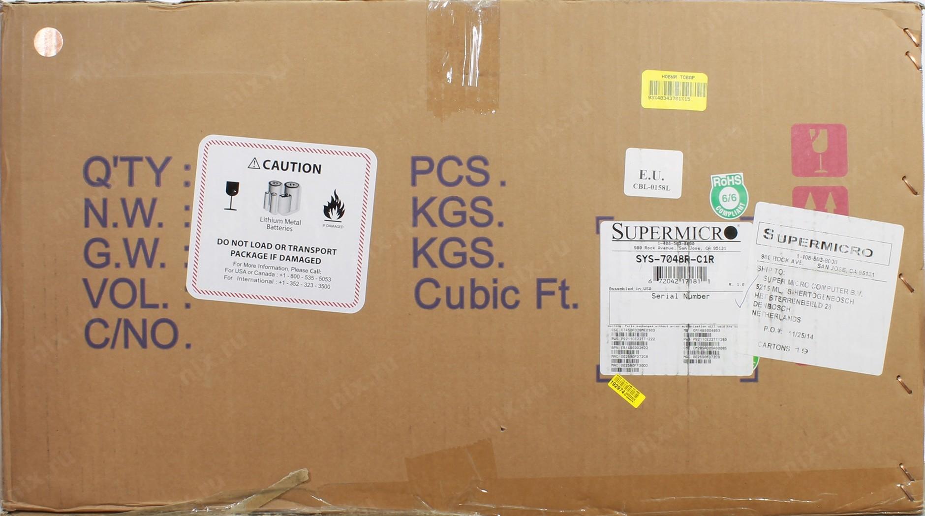 SuperServer 7048R-C1R