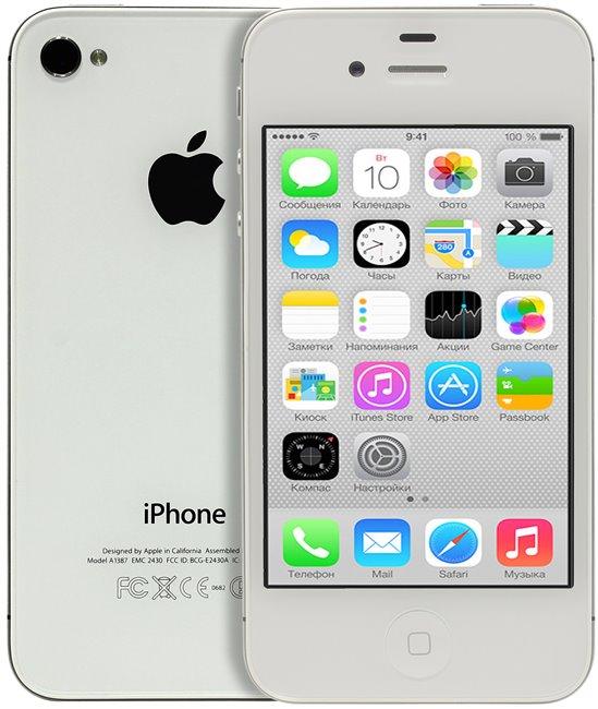 Iphone 4s купить казань купить экшн камеру xiaomi yi в спб
