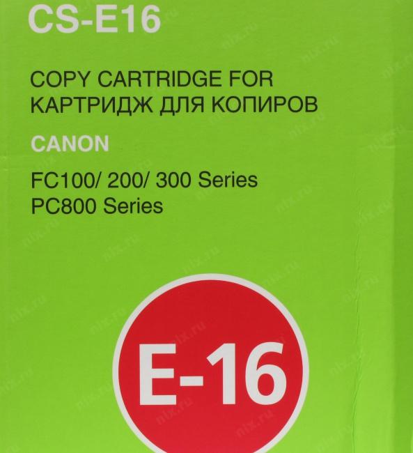 Картридж Cactus CS-E30S для Canon FC100 200 300 Series PC800 Series черный 4000стр