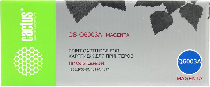 Картридж Cactus Cyan для Pixma iP4850/MG5250/MG5150/iX6550/MX885