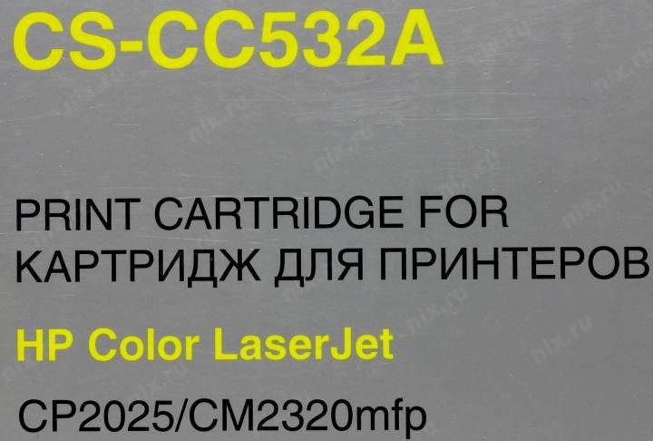 Картридж Cactus CS-EPT0631 для Epson Stylus C67 C87 CX37000 черный 250стр