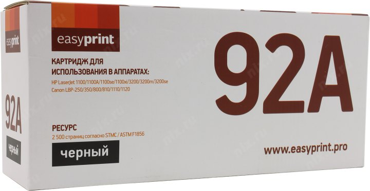 Картридж EasyPrint IC-PGI425BK для Canon PIXMA iP4840/MG5140/MG6140/MX884. Черный. с чипом