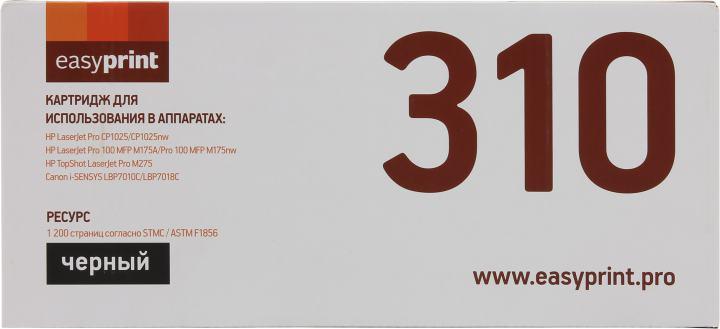 Картридж EasyPrint  LH-CF412X для HP Color LaserJet Pro M452dn/M452nw/M477fdw/M477fnw/M477fdn (5000 стр.) желтый с чипом