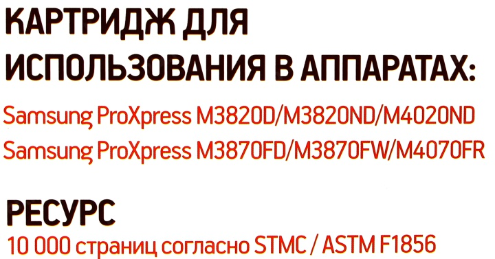 Картридж EasyPrint IC-CL513 для Canon PIXMA iP2700/2702/MP230/240/250/252/260/270/272/280/282/480/490/492/495/499/MX320/330/340/350/360/410/420