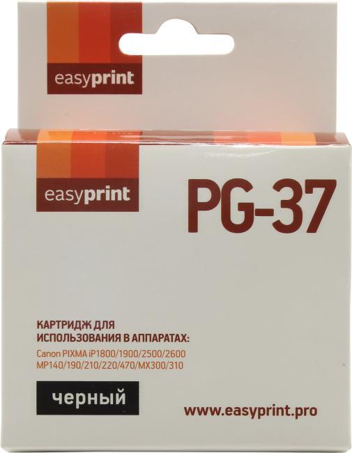 Картридж EasyPrint LR-SP150HE для Ricoh SP150/150SU/150w/150SUw (1500стр.) чёрный с чипом