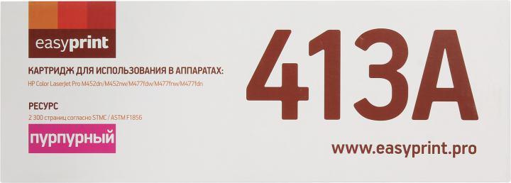 Картридж EasyPrint CF412A  LH-CF412A для HP Color LaserJet Pro M452dn/M452nw/M477fdw/M477fnw/M477fdn (2300 стр.) желтый с чипом