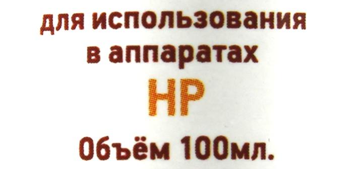 Чернила EasyPrint I-E100BK универсальные для Epson (100мл.) чёрный