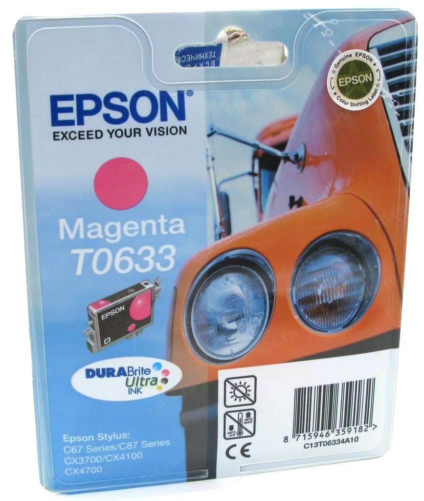 Картридж T06334A Magenta для EPS ST C67/C87 Series, CX3700/CX4100/CX4700