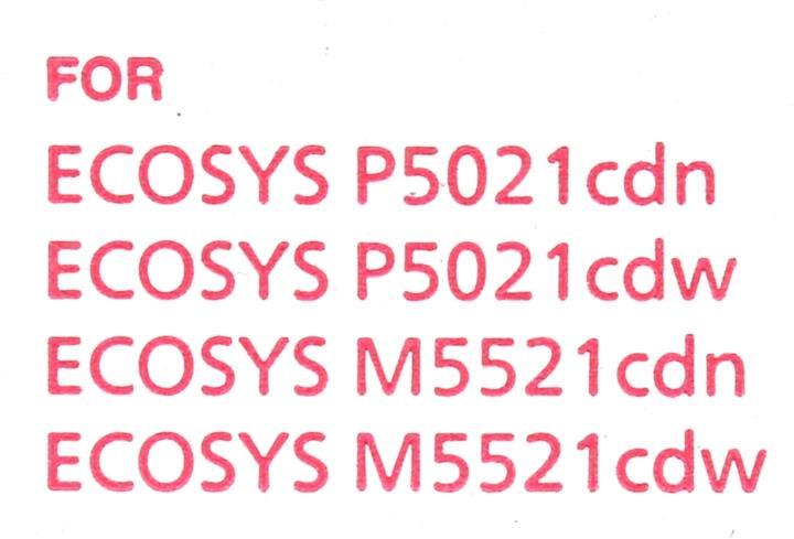Тонер Kyocera TK-5230M для Kyocera ECOSYS M5521cdn/cdw M5526cdn/cdw P5021cdn/cdw P5026cdn/cdw. Пурпурный. 2200 страниц.