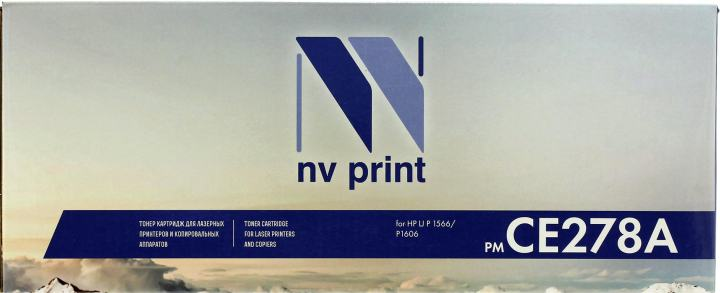 NV-Print CE278A (№78A), вид спереди