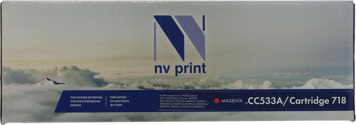 NV-Print CC533A/Cartridge 718 Magenta, вид спереди