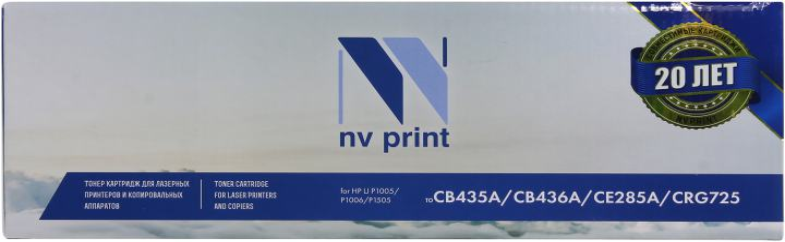 NV-Print CB435(A)/436(A)/285(A)/725, вид спереди