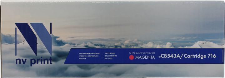NV-Print CB543A/Cartridge716 Magenta, вид спереди