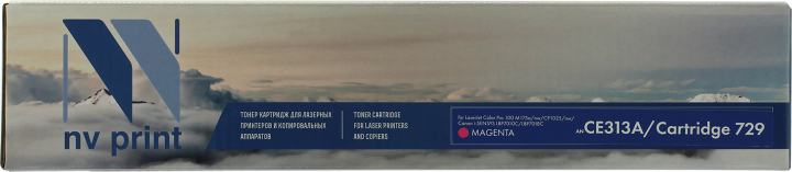NV-Print CE313A/Cartridge 729 Magenta, вид спереди