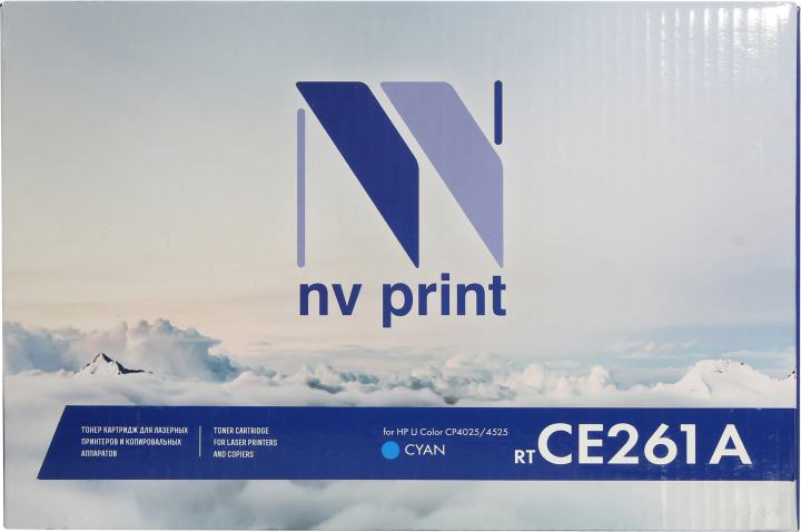 NV-Print CE261A, вид спереди