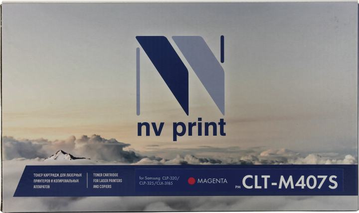 Картридж NV Print Cyan для LaserJet Color 3500/3550n/3700 4000k NV-Q2671AC