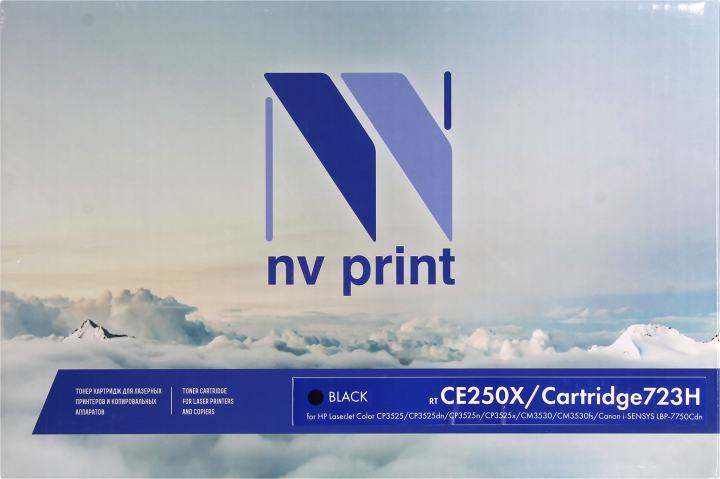 NV-Print CE250X/Cartridge 723H Black, вид спереди