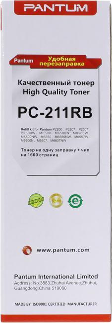 Тонер Pantum PC-211RB для P2200/P2207/P2507/P2500W/M6500