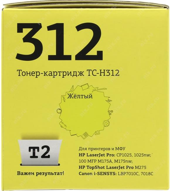 Картридж T2 TC-H312 Yellow для HP LaserJet Pro CP1025/1025nw/Pro 100 MFP M175A/Pro 100 M175nw/i-Sensys/LBP7010C/LBP7018C с чипом