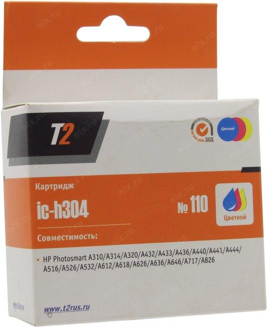 Картридж T2 ic-h304 (№110) Color для HP PS A310/314/320/432/433/436/440/441/444/516/526/532/612/717/826
