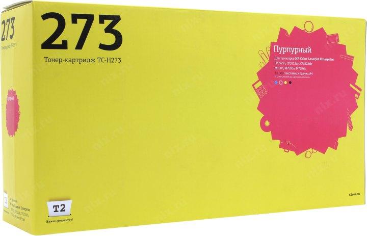 Картридж HP CE273A для LJ CP5520/5525. Пурпурный. 15 000 страниц.