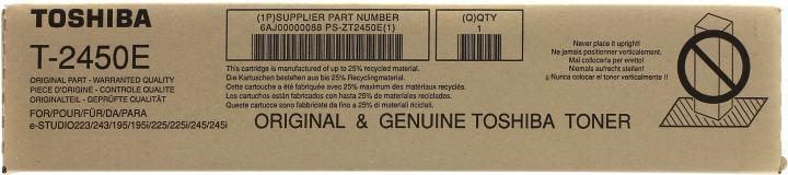 Тонер Toshiba T-2450E <675 г> для Toshiba e-STUDIO223/243/195/225/245 <PS-ZT2450E>
