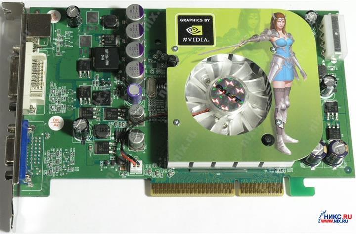 Купить видеокарту nvidia 4 geforce 6600 цены на игровые видеокарты 3 гб