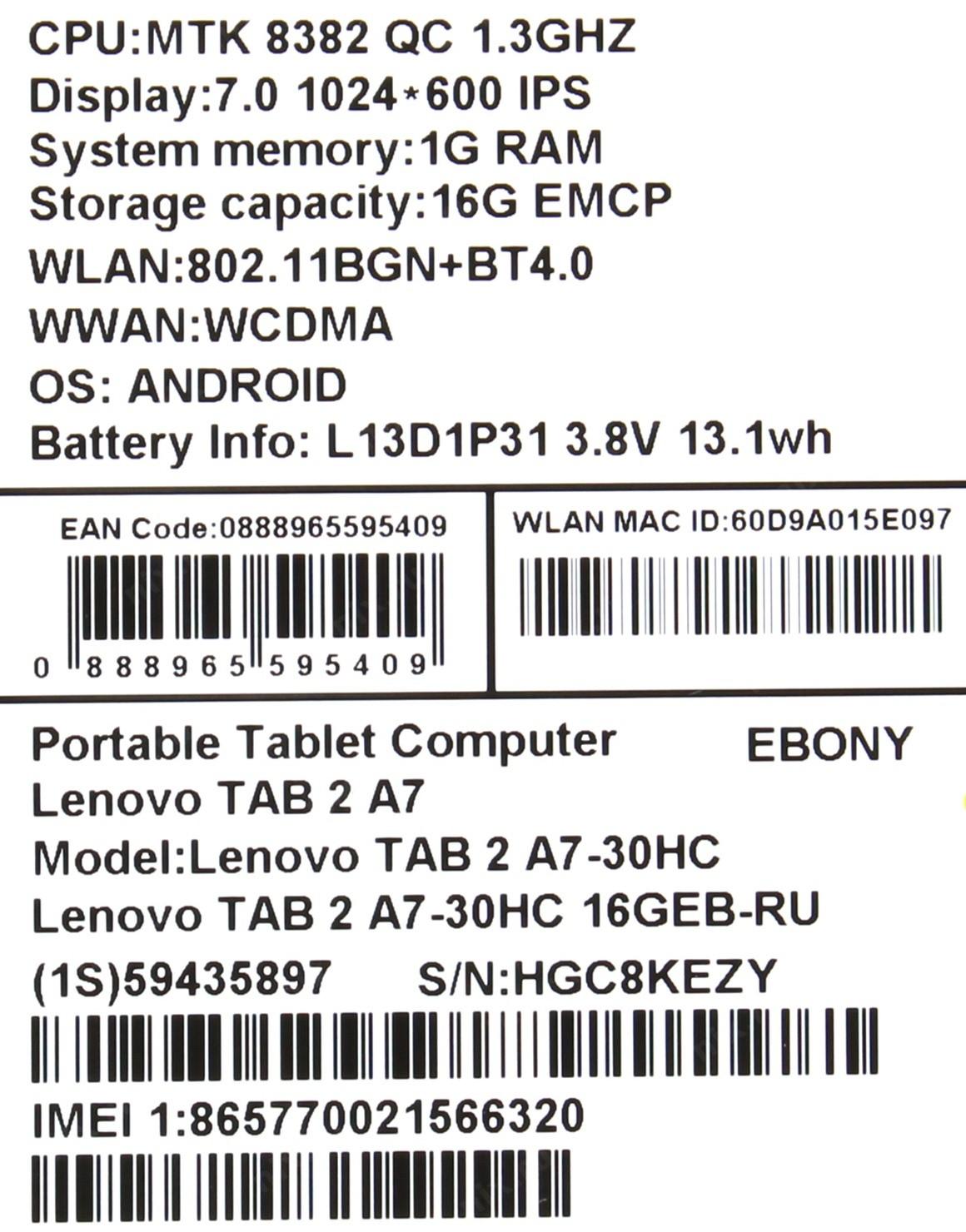 ПРаншет Lenovo TAB 2 A7 30 16 Гб WiFi 3G Черный — купить цена и характеристики отзывы