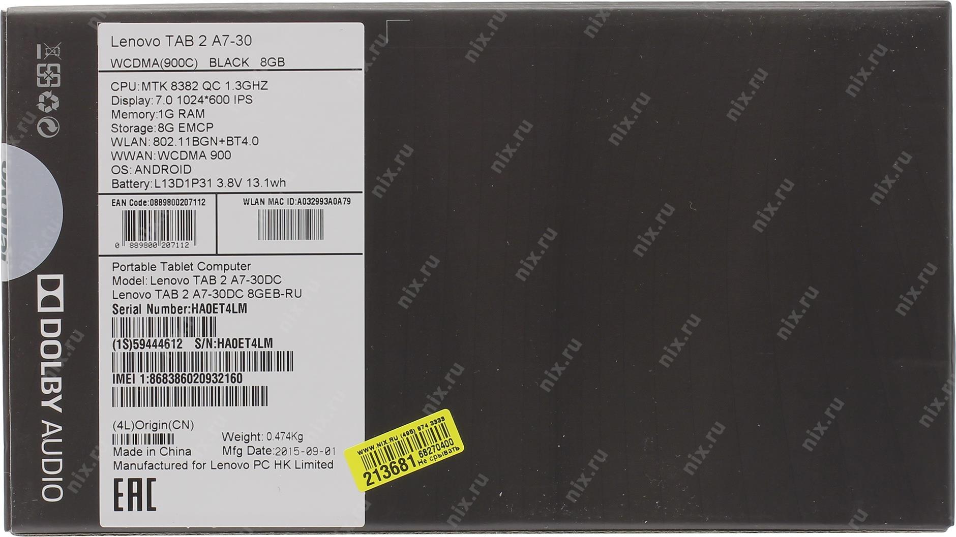 ПРаншет Lenovo TAB 2 A7 30 8 Гб WiFi 3G Черный — купить цена и характеристики отзывы
