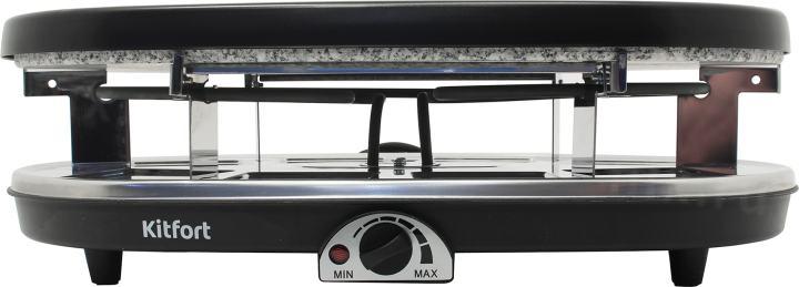 Kitfort <KT-1651> Раклетница - гриль (1500Вт, камень/6 блинчиков/гриль+блин, 8 сковородок 70x70мм)