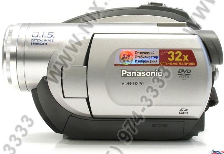 Panasonic dvd palmcorder vdr-d220 drivers download update.