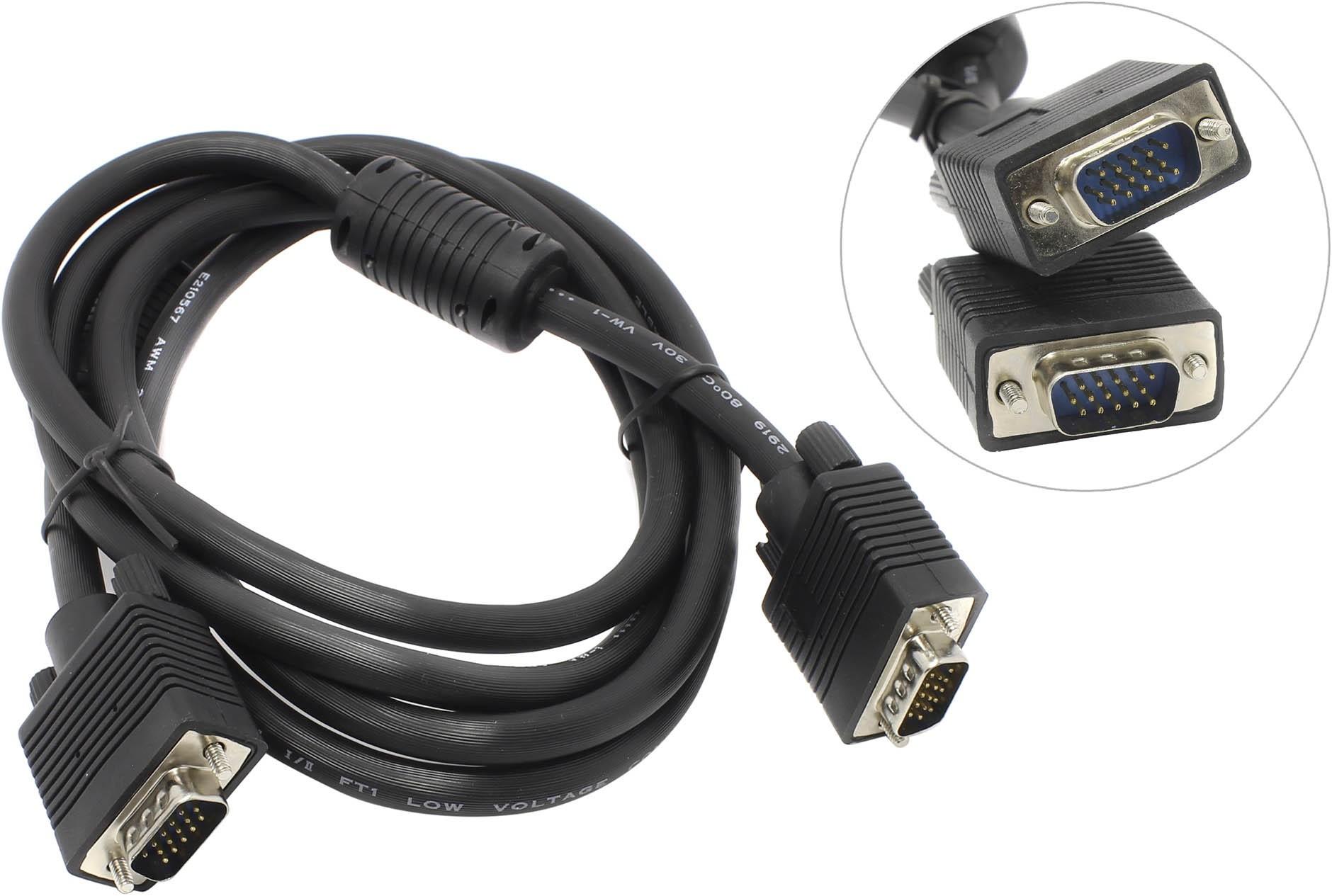 Кабель монитор - SVGA card (15M -15M) 1.8м  2 фильтра