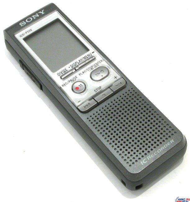 Драйвер для диктофон сони icd-p520