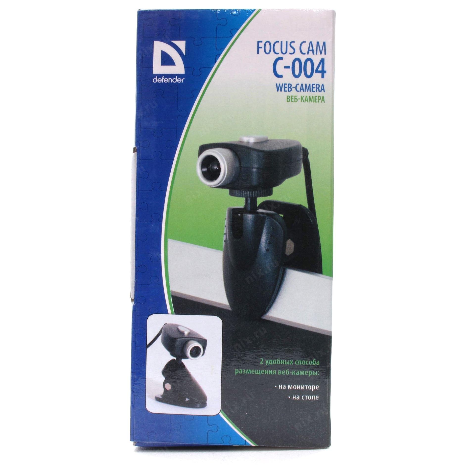 драйвер для веб-камера defender с-004