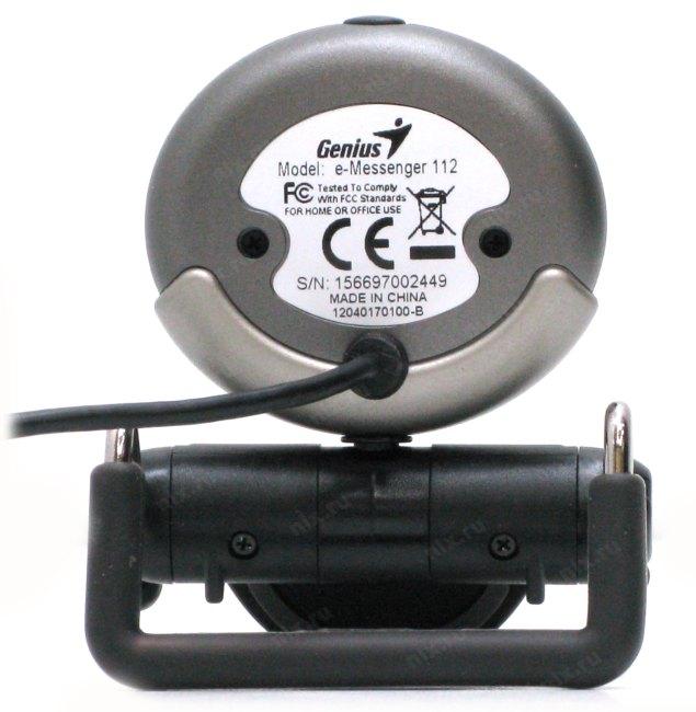 драйвер камера genius e-messenger 112 драйвер