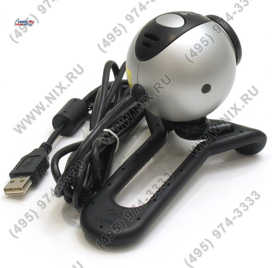 driver camera logitech v-uas14