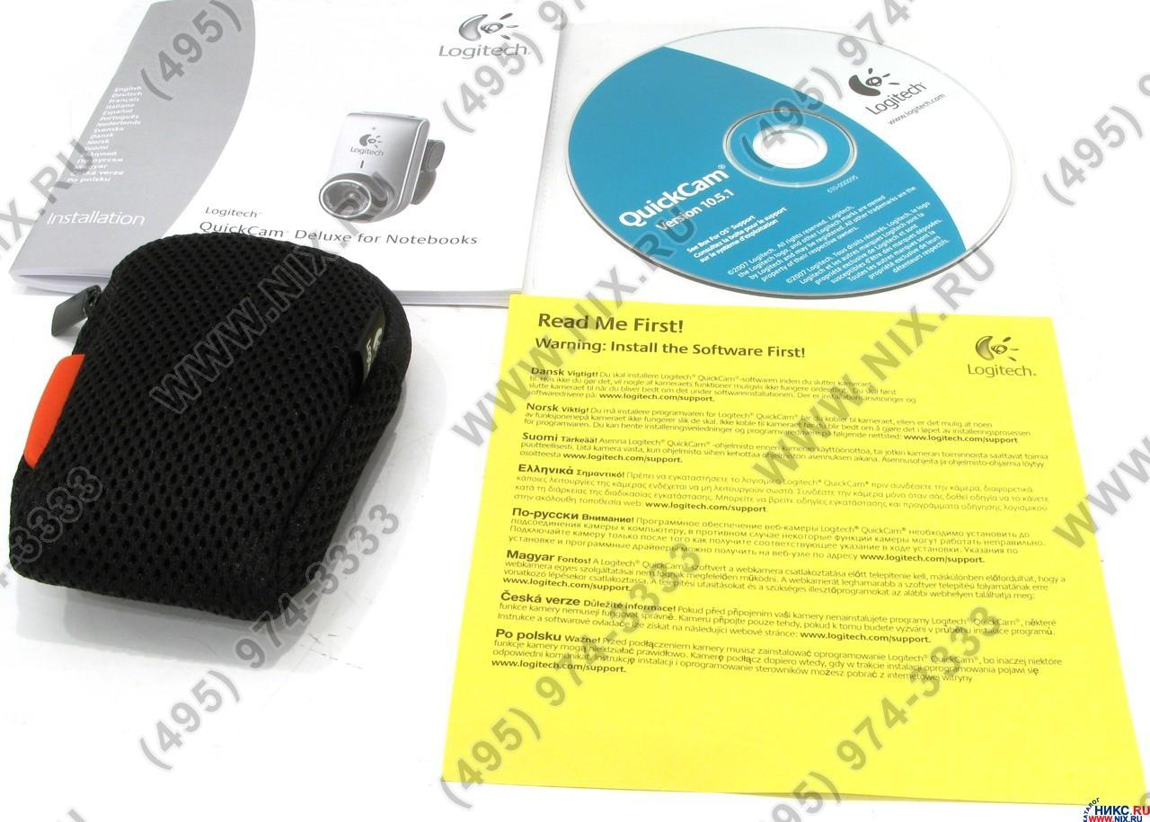 Logitech Quickcam Deluxe For Notebooks Wiring Diagram