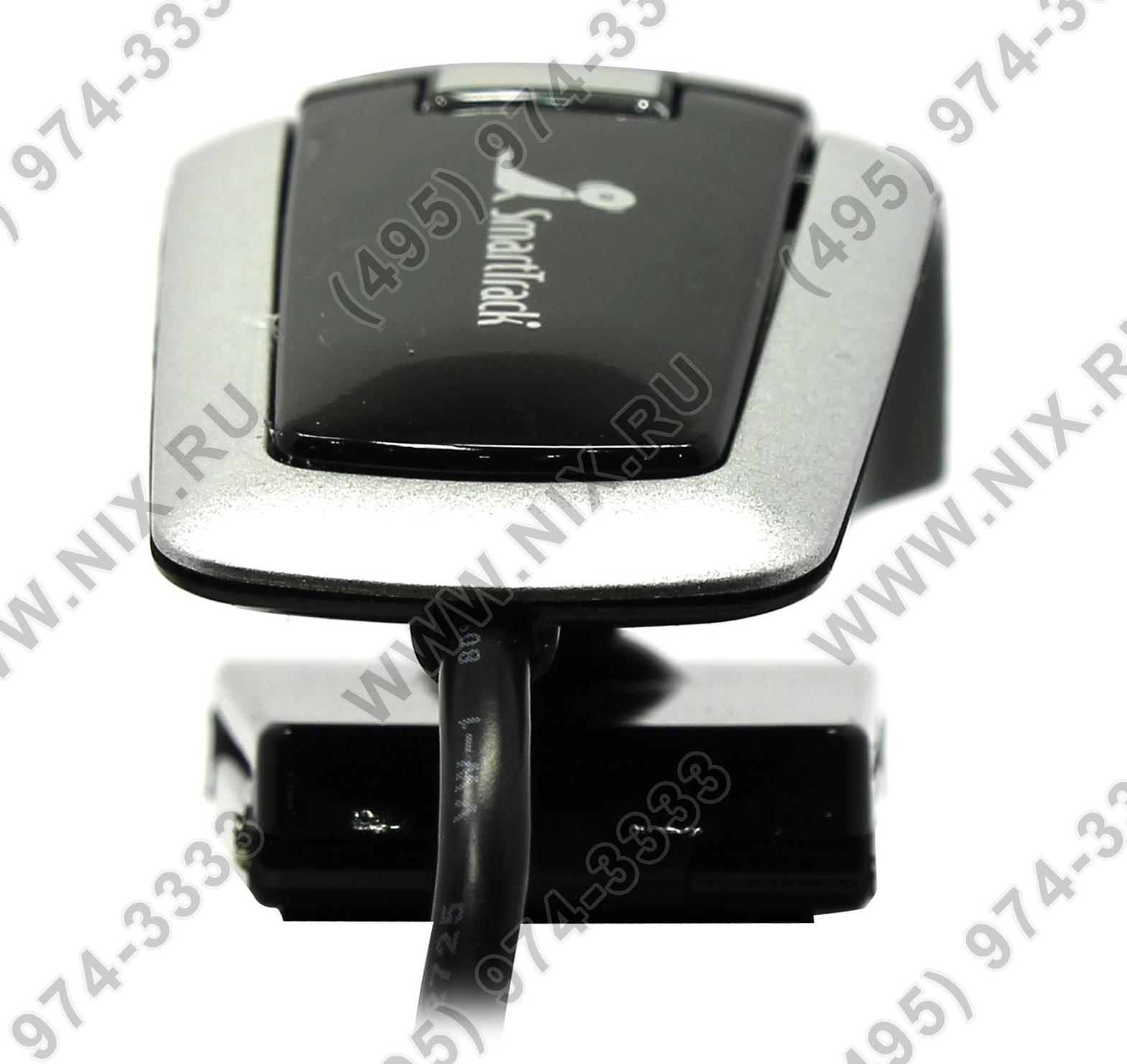 Скачать драйвера для веб камеры smarttrack