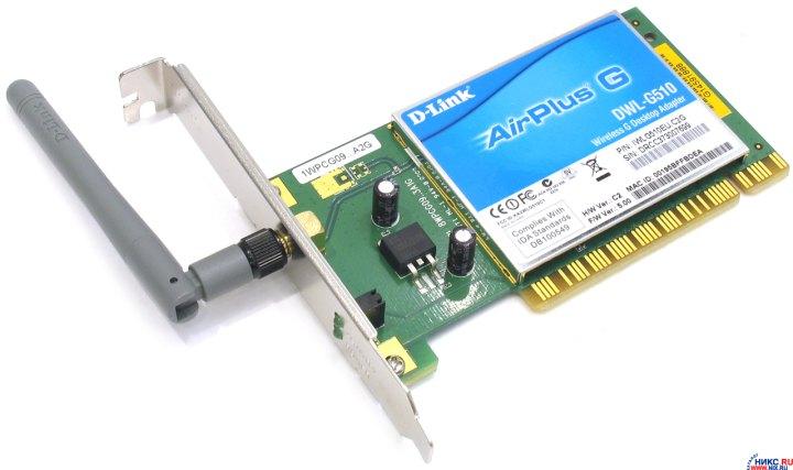 d-link airplus dwl-520+ driver free download