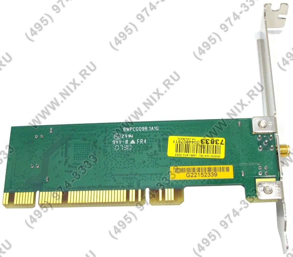 D-link dwa-510 адаптер wifi купить, цена.